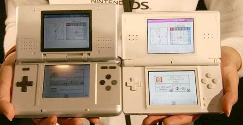Nintendo DS vs Nintendo DS lite