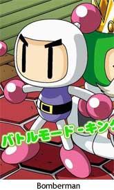 Bomberman ¿qué te han hecho?