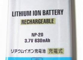Mitos y verdades sobre las baterías recargables