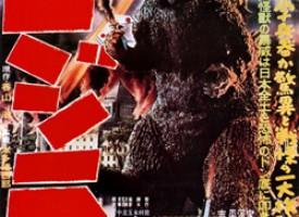 'Godzilla' (1954)