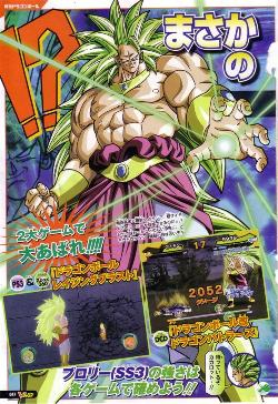 Dragon Ball Raging Blast - Broly nivel 3