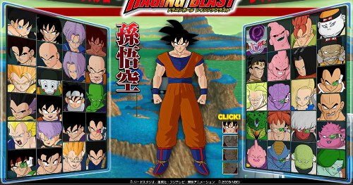 Dragon Ball Raging Blast - Personajes