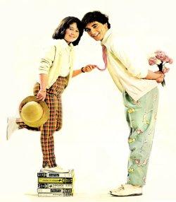 Enrique y Ana - Portada