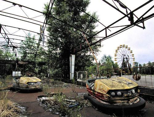 Pripyat - Coches de choque